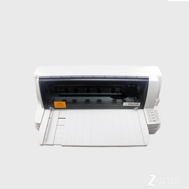 批量票据打印 富士通DPK800H京东促销